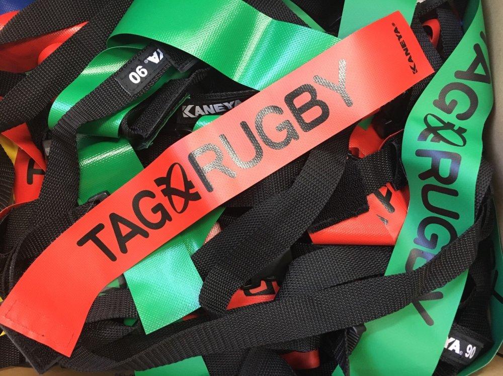 タグラグビー体験会を開催!