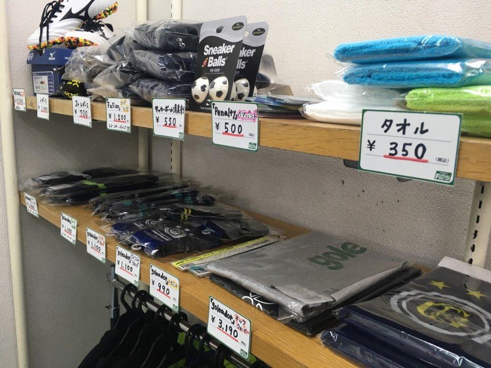 物販コーナーがパワーアップ♪goleador商品を多数追加!!