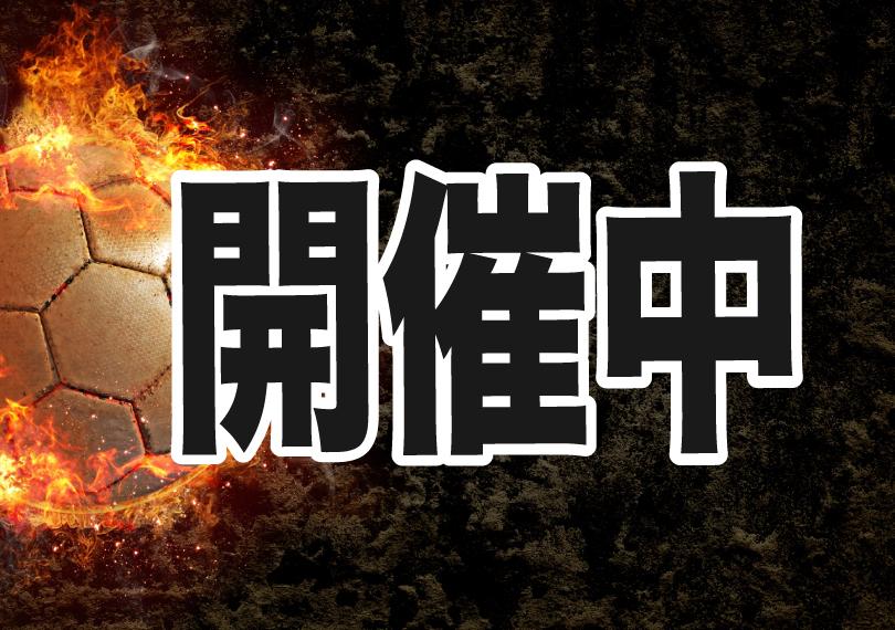 本日、6月26日(金)第9回フライデーナイターリーグ第4節が開幕!