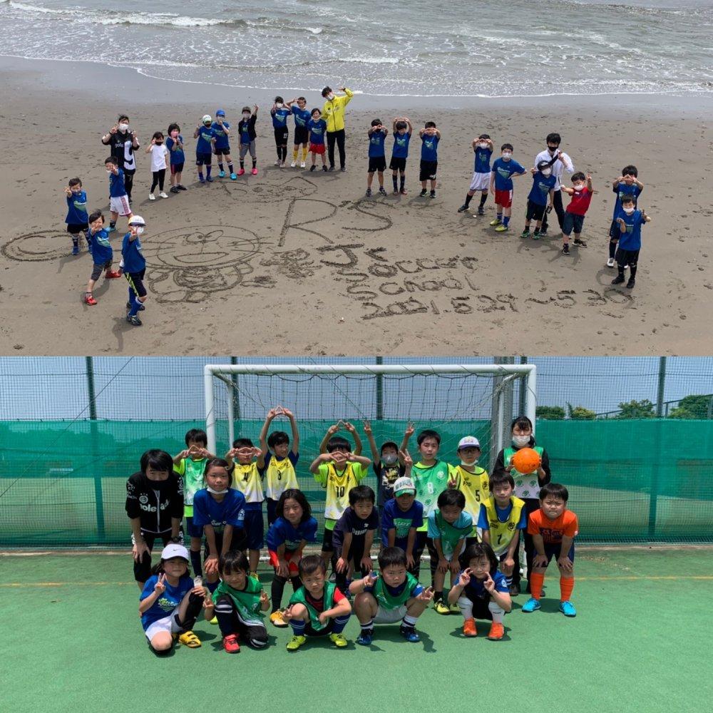 1泊2日の合宿終了レポート|R'sジュニアサッカースクール