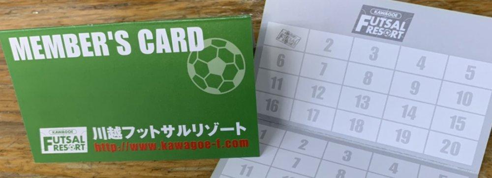 チーム登録カード