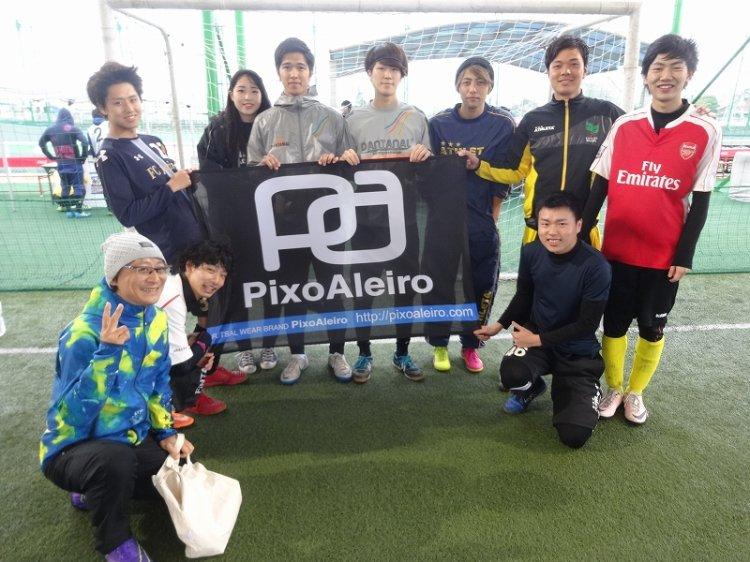 「Pixo Aleiro CUP」 ファースト1クラス大会