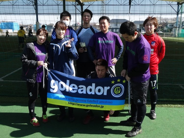 「goleador CUP」エコノミー1クラス大会