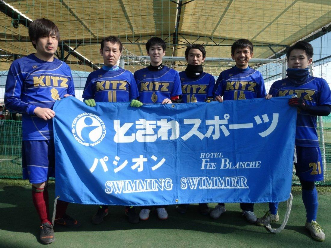「パシオン CUP」 エコノミー1クラス大会