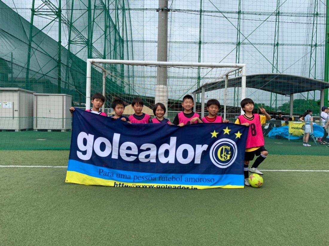 第2回 goleador cup U-8クラス(小学校2年生以下対象)