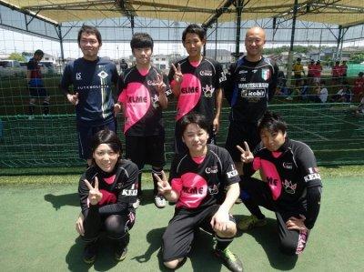 アリアーレ FC