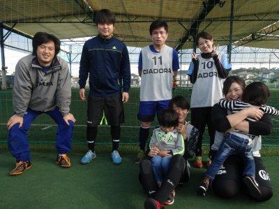 Free FC