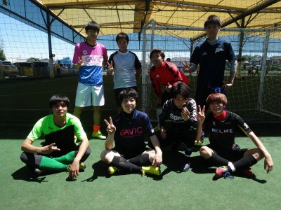FC amuse