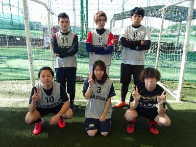 Seig FC