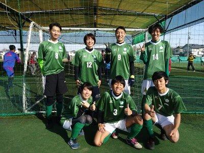 FC 田邊