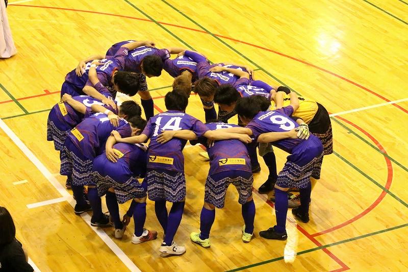 全日本フットサル選手権関東大会を制するのは!?