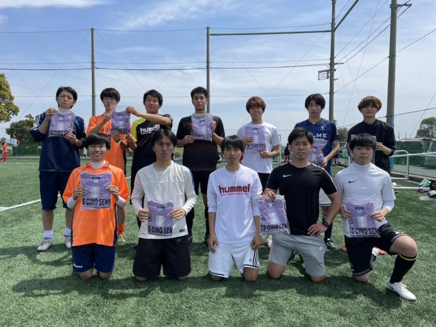 鴻巣8人制ソサイチ大会レポート 2021年4月24日(土)