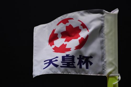 天皇杯決勝は12月19日開催に決定!