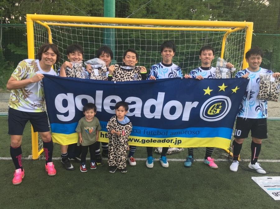 【埼玉/リアリスタふじみ野】goleador協賛 オープンクラス大会