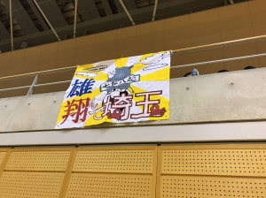 第一学院高等学校 埼玉キャンパス様写真1