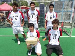 12位 FC-TSK
