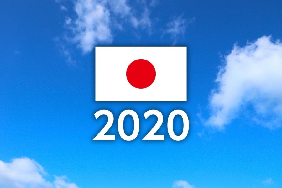 東京オリンピックまで21日