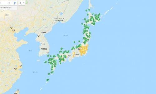 googleマップの活用法