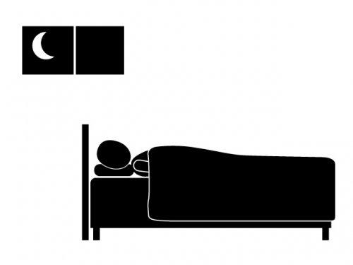 心地よい睡眠を手に入れろ!