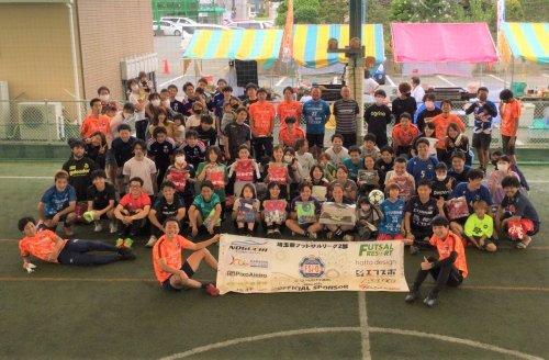 自社フットサルチーム「感謝イベント」を開催!