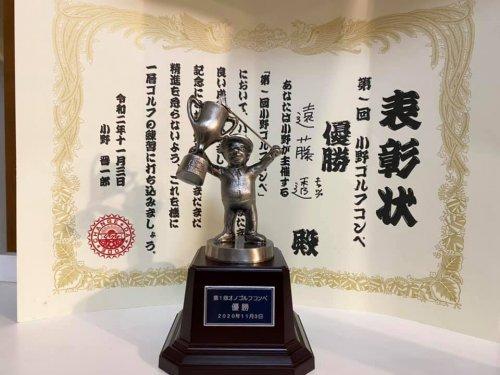 小野ゴルフコンペを開催!