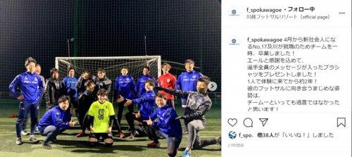 社内フットサルクラブ「エフスポ川越」の2020年シーズンが終了!