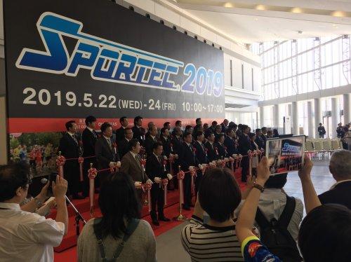 スポーツビジネスの展示会へ潜入!