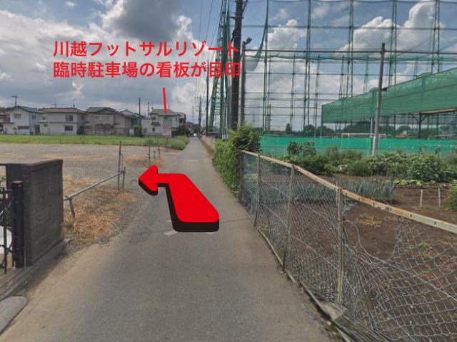 rinji11.jpg