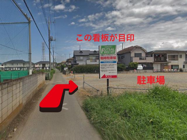 rinji4.jpg